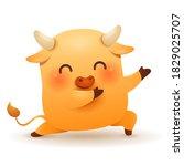 cute little ox. chinese new... | Shutterstock .eps vector #1829025707