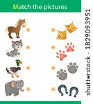 matching game  education game...   Shutterstock .eps vector #1829093951
