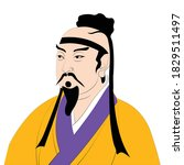 Colored Sketch Of Sun Tzu  ...