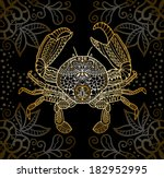 decorative crab  patterned... | Shutterstock . vector #182952995