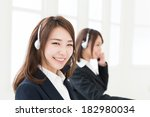 young attractive asian... | Shutterstock . vector #182980034
