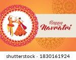 happy navratri celebration with ... | Shutterstock .eps vector #1830161924