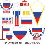 russia. vector illustration.... | Shutterstock .eps vector #183045707