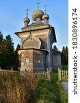 Russia. Karelia. Ancient...