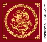 chinese dragon in golden circle ... | Shutterstock .eps vector #1831066294