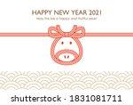 japanese mizuhiki ribbon of cow'... | Shutterstock .eps vector #1831081711