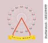 ferris wheel vector illustration | Shutterstock .eps vector #183109499
