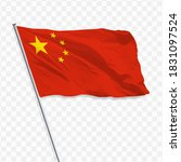 china flag with a transparent...   Shutterstock .eps vector #1831097524