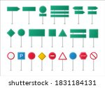 big set of road signs. empty...   Shutterstock .eps vector #1831184131