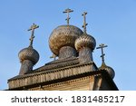 Russia. Karelia. Five Headed...
