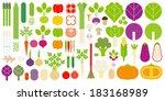 vegetables icon set | Shutterstock .eps vector #183168989