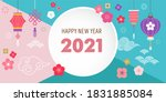 chinese new year 2021 year of... | Shutterstock .eps vector #1831885084