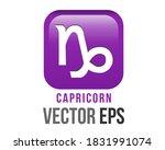 the isolated vector gradient...   Shutterstock .eps vector #1831991074