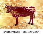 cow new year's card zodiac... | Shutterstock .eps vector #1832299354