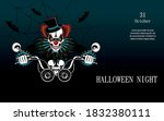 illustration for halloween.... | Shutterstock .eps vector #1832380111