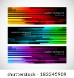 set of lined banners | Shutterstock .eps vector #183245909