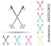 ski poles multi color style...