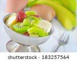 fruit salad | Shutterstock . vector #183257564