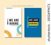 we're hiring design template.... | Shutterstock .eps vector #1832699671