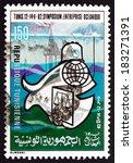 tunisia   circa 1982  a stamp...   Shutterstock . vector #183271391