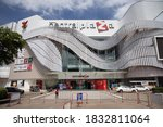 udon thani  thailand october 10 ... | Shutterstock . vector #1832811064