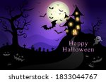 greeting purple postcard  happy ... | Shutterstock .eps vector #1833044767
