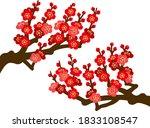 illustration set of japanese... | Shutterstock .eps vector #1833108547