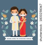 cute indian wedding couple with ... | Shutterstock .eps vector #1833258367