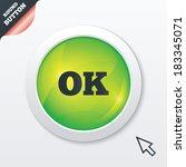 ok sign icon. positive check...