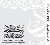 jashan e milad mawlid al nabi... | Shutterstock .eps vector #1833519781
