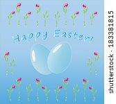 easter card  vector  | Shutterstock .eps vector #183381815