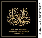 arabic calligraphy sallalahu...   Shutterstock .eps vector #1833897067