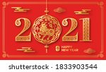 2021 chinese new year... | Shutterstock .eps vector #1833903544