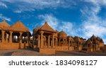 Panoramic View Of Ancient Bada...