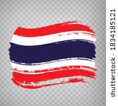 flag kingdom of thailand  brush ...