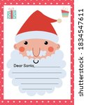 Letter To Santa Claus A4...