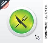 food sign icon. cutlery symbol. ...