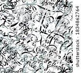 graffiti background seamless... | Shutterstock .eps vector #1834862764