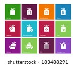set of gift box icons. vector...
