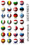 collage of flags of the 27 eu... | Shutterstock . vector #1835198017