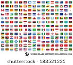 flags vector of the world | Shutterstock .eps vector #183521225