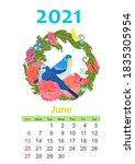 Bird Calendar 2021. Romantic...