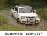 bafokeng   march 8  white mazda ... | Shutterstock . vector #183541517