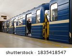 the metro train stopped at the... | Shutterstock . vector #1835418547
