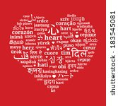 "Pattern of the words ""heart"" in different languages of the world ((En, Ru, De, Es, Fr, It, Pl, Uk, Nl, Ro, Hu, El, Pt, Be, Sv, Sq, Ca, Cs, Da, Fi, Hr, No, Is, Tr, Ka, Ar, Fa, He, Hi, Th, Zh, Ko, Ja.."