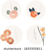 Set Of Flower Icons In Japanese ...