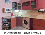 kitchen set close up in the... | Shutterstock . vector #1835679571