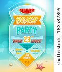 summer beach party poster | Shutterstock .eps vector #183582809