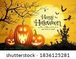 halloween pumpkins and castle... | Shutterstock .eps vector #1836125281