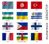 set  flags of world sovereign... | Shutterstock .eps vector #183624719